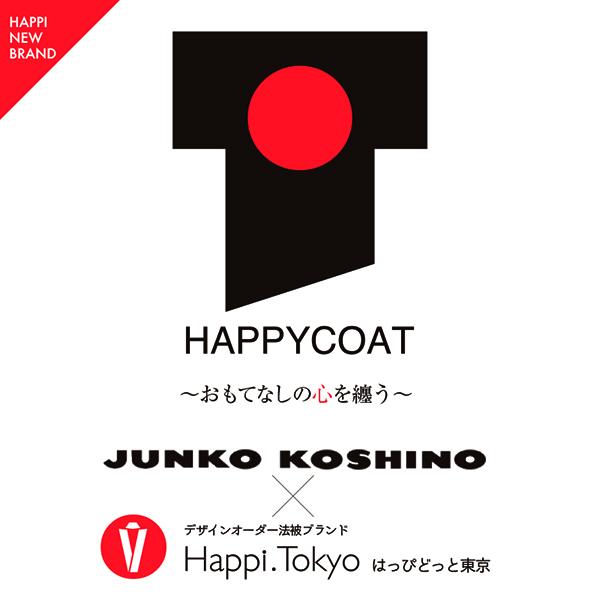 happycoat_pr