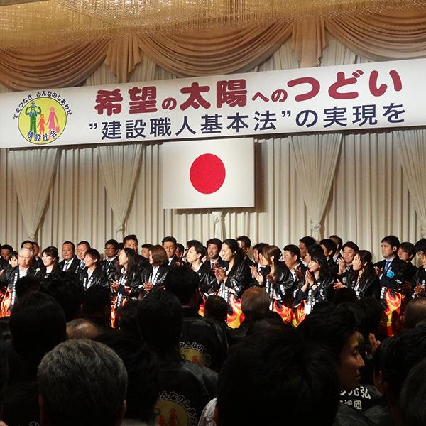 kensetsu_1