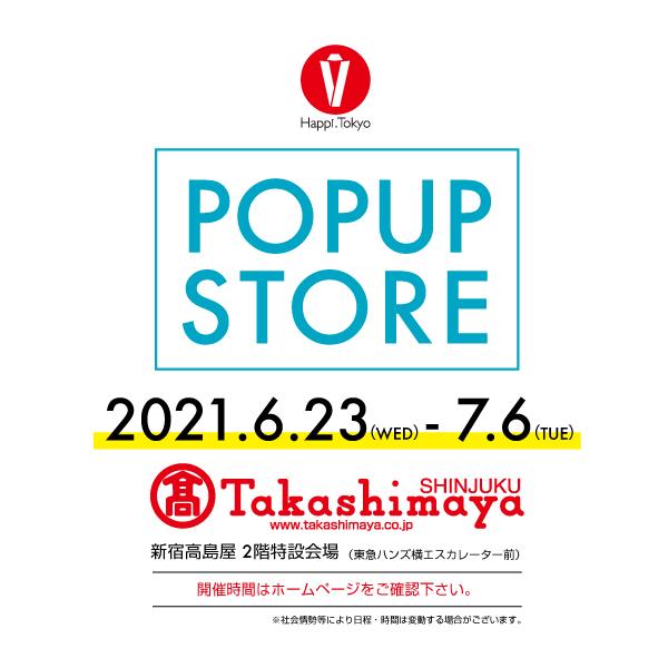 shinjuku_202106_top_re